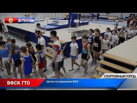 ГТО среди гимнастов Центра Евгения Подгорного