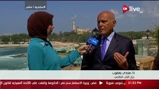 مجدي يعقوب: مركز أسوان الجديد سيكون على أعلى مستوى وبالمجان.. فيديو