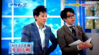平田宏明 ジャック・スパロウの声を披露 ① 平田広明 検索動画 4