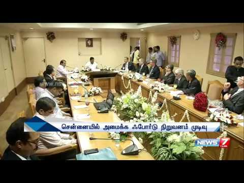 Ford to setup design center in Chennai | News7 Tamil