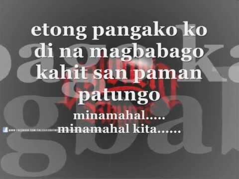 ayokong mawala ka Lyrics (Final mix) - Adamsmith Stilo & Loraine of CRSP