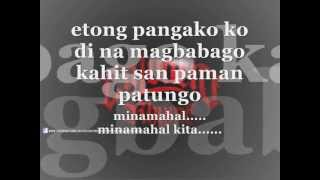 Repeat youtube video ayokong mawala ka Lyrics (Final mix) - Adamsmith Stilo & Loraine of CRSP