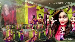 Meri aakhya Ka Yo Kajal song DJ karan