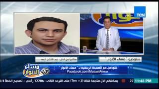 فيديو| مدرب «أم صلال» يطلب رحيل أحمد فتحي