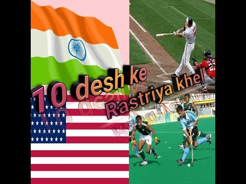 10 Countries And Their National Games
