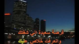اتفضل امشى رامى جمال كاريوكي ahmed disco dj