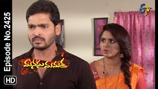 Manasu Mamata | 29th October 2018 | Full Episode No 2425 | ETV Telugu