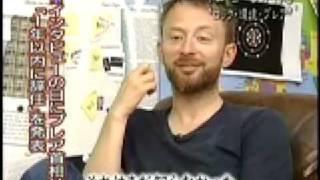 Thom Yorke Japan TV