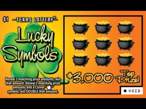 "FULL PACK!  YES! BRAND NEW ""LUCKY SYMBOLS"" TEXAS LOTTERY SCRATCH OFF TICKETS"
