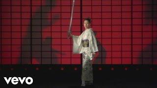 頼光の四天王のひとり、渡辺綱が茨木童子の左腕を切り落とすという謡曲...