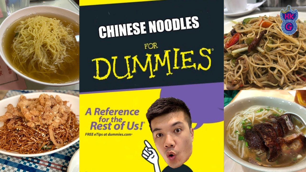 Do you know all these 19 types of noodles?