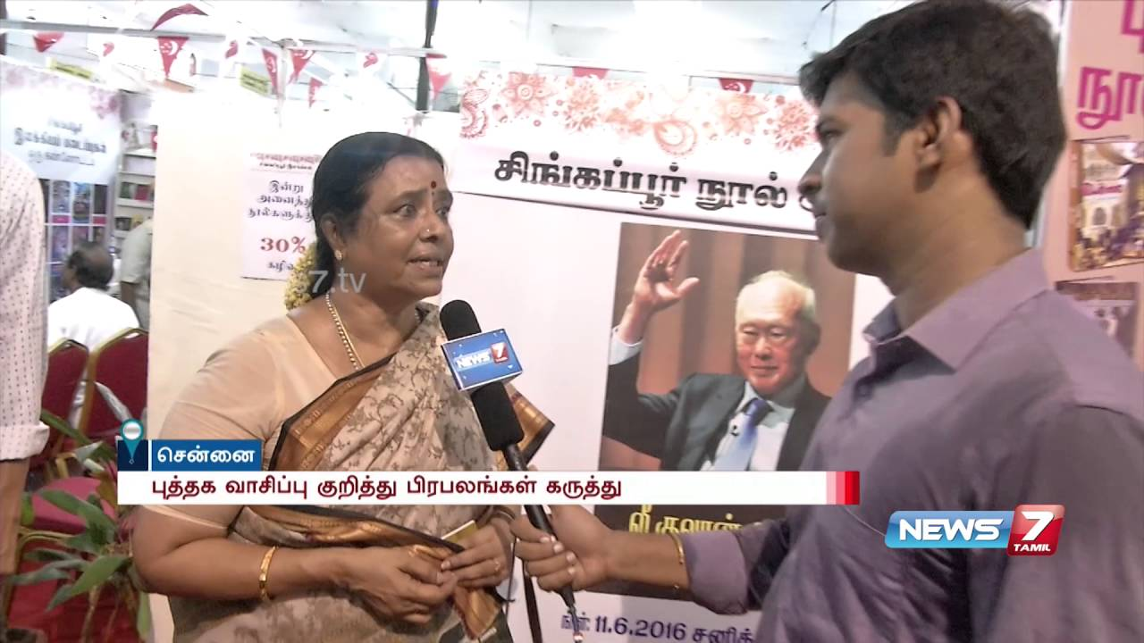 Sarada Nambi Arooran talks about importance of books | News7 Tamil