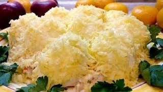 Нежность Этого Салата Зашкаливает! Салат Снежные Сугробы с курицей на Новый Год, праздничный стол