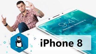 Усе що ми знаємо про iPhone 8 (або iPhone X / iPhone 7S)