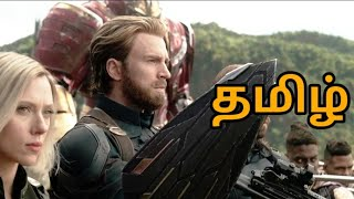 Avengers Infinity War scenes in Tamil | Wakanda Fight scene | God Pheonix Tamil Channel