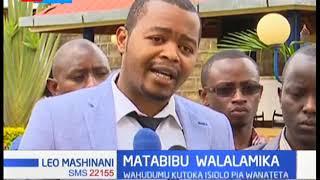 Wauguzi walalamika kuhusu malipo