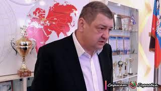 Глава администрации Горловки об обстрелах и обстановке с в городе с эпидемией короновируса