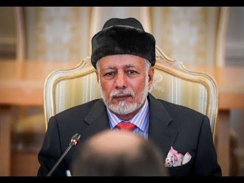 وزير الشؤون الخارجية في عمان: بلادنا  تسعى جاهدة لتهدئة التوتر بين طهران  واشنطن  - نشر قبل 3 ساعة
