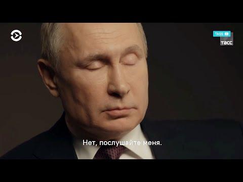 Что Путин говорит о протестах в Москве