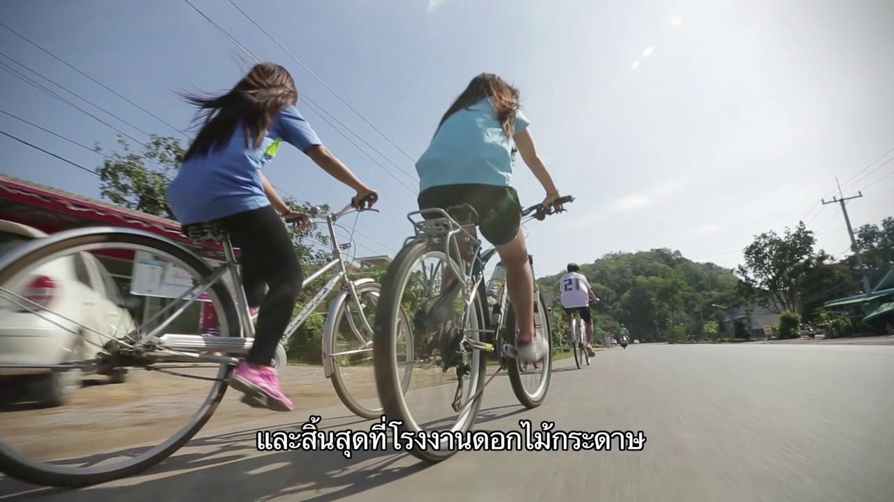 เส้นทางขี่จักรยาน จอมบึง ราชบุรี