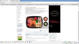 Розыгрыш сертификата на 1000р. на Суши сет(, 2013-06-30T15:30:53.000Z)