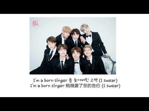 【韓中字】BTS(방탄소년단)::Born Singer