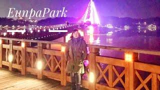 Night at the Park | Eunpa Park | 은파 공원 | TRAVEL KOREA