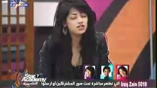 ستار اكاديمي 7 - رحمة مزهر تغني نسيت انساك