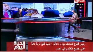 فيديو.. «الآثار»: ارتفاع نسبة زيارة المصريين للمتاحف العامين الماضيين