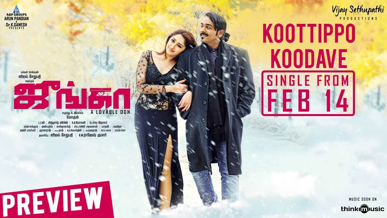 Junga | Koottippo Koodavea Song Preview | Vijay Sethupathi, Sayyeshaa | Siddharth Vipin | Gokul