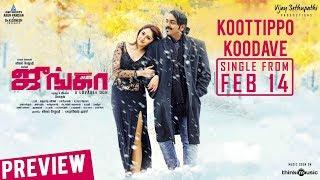 Junga | Koottippo Koodave Song Preview | Vijay Sethupathi, Sayyeshaa | Siddharth Vipin | Gokul
