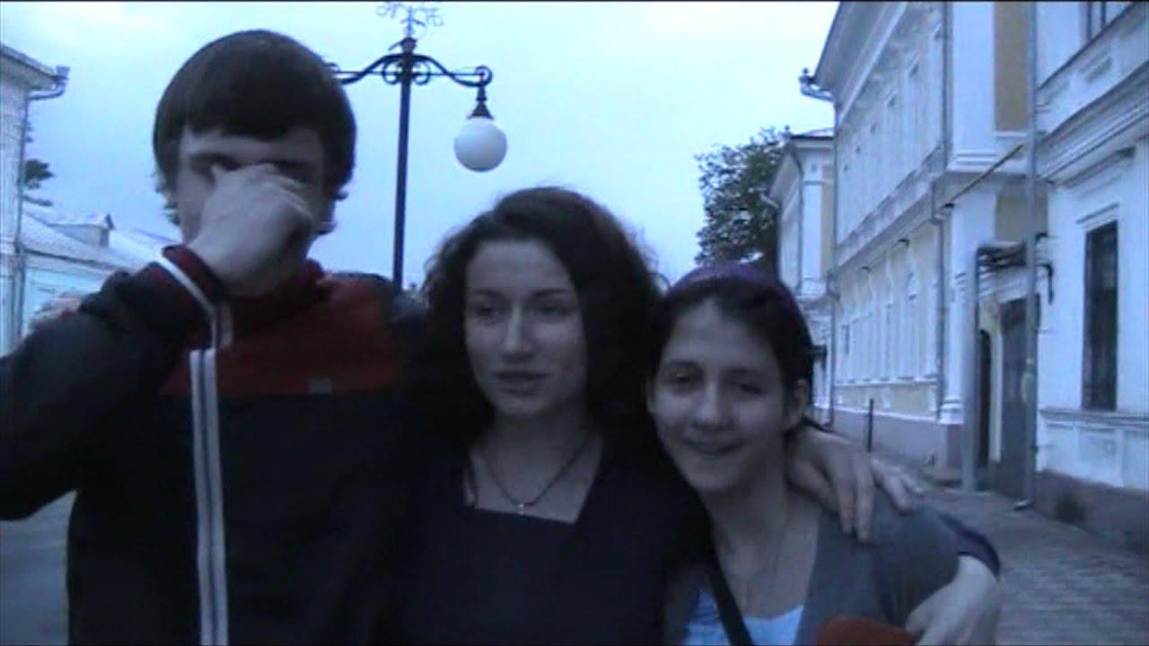любовь груповая видео