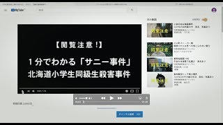"""映画『サニー/32』劇中歌 「もっともかわいいマーダーはサニー」 by""""..."""