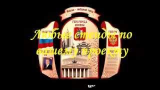 Стенды для школы(, 2014-03-24T09:43:11.000Z)