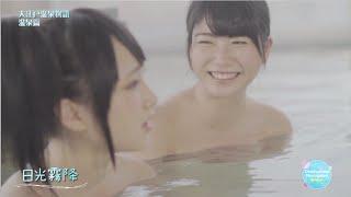 キュートな素顔に癒やされる。AKBメンバーの入浴シーンまとめ!