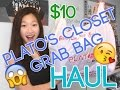 HUGE GRAB BAG HAUL 10 for 130 Worth of clothes