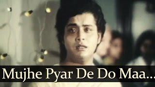 Mujhe Pyar De Do (HD) - Aankh Ka Tara Songs - Sachin Pilgaonkar - Bindiya Goswami - Mohd Rafi