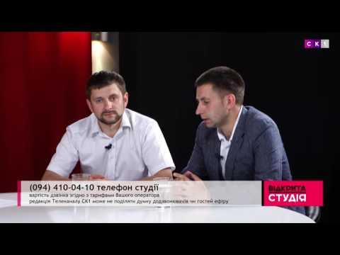Яценюк, Арсений Петрович Википедия