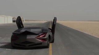 أقبح سيارة رياضية في التاريخ صناعة قطرية 100% (فيديو)