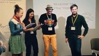 IX Дипломатический семинар Фонда Горчакова. Часть1
