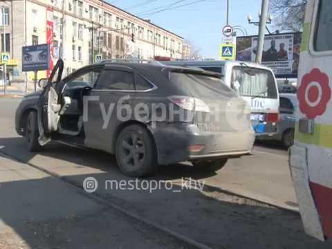 Вагоновожатую признали виновной в столкновении с Лексусом. MestoproTV