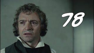 تعلم الانجليزية بطريقة سهلة و شيقة و فعالة من فيلم البؤساء 78 Learn English Through Movies