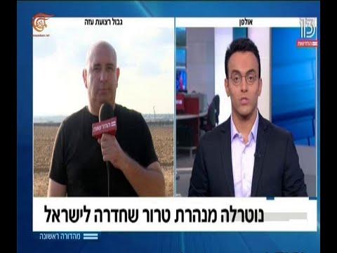 إستمرار العمليات الفلسطينية في غزة والضفة يعكس عجز ...