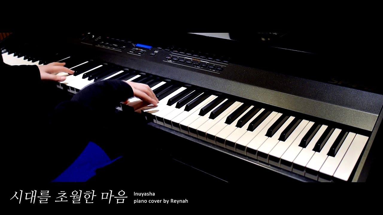 """이누야샤 犬夜叉 OST : """"시대를 초월한 마음 (時代を越える想い)"""" Piano cover 피아노 커버 ..."""