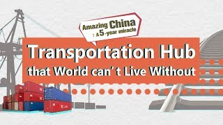 Transportation hub that world can't live without