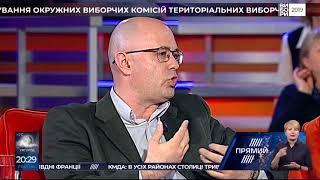 Вовнянко: Інформаційна війна Зеленського може перетворитись на цензуру