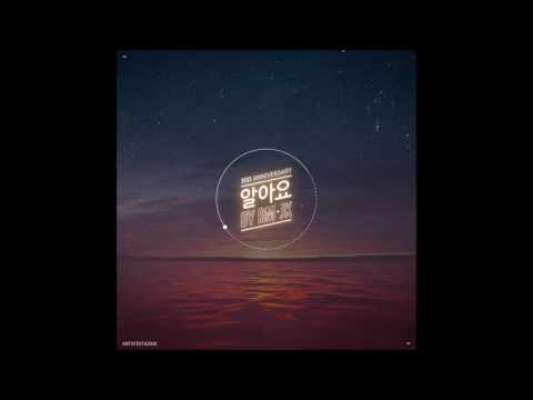 [MP3/DL] 알아요 (I Know) By RM & JK Of BTS 방탄소년단 [BTSFESTA2016]