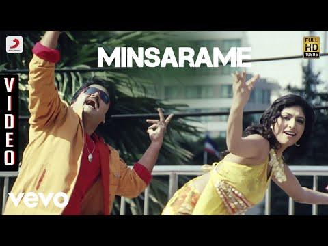Kanagavel Kaakka - Minsarame  Video | Karan, Haripriya | Vijay Antony