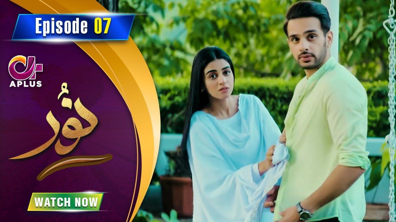 Noor - Episode 7 | Aplus Dramas | Usama Khan, Anmol Baloch, Neha Malik | C1B1O | Pakistani Drama