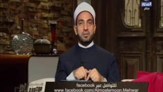 بالفيديو.. رد سالم عبد الجليل على سيدة تركت طواف الحج العام الماضي